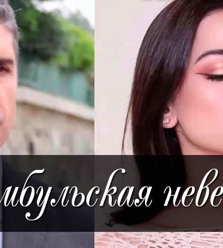 Спойлеры к 3 сезону сериала Стамбульская невеста