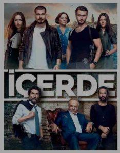 Внутри турецкий сериал