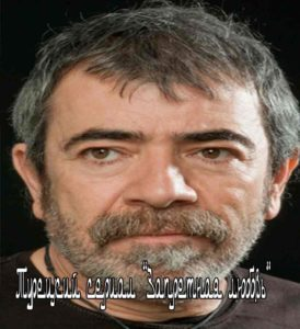 Турецкий сериал Запретная любовь