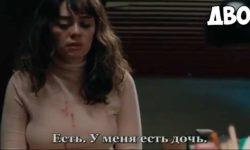 двор турецкий сериал 2018