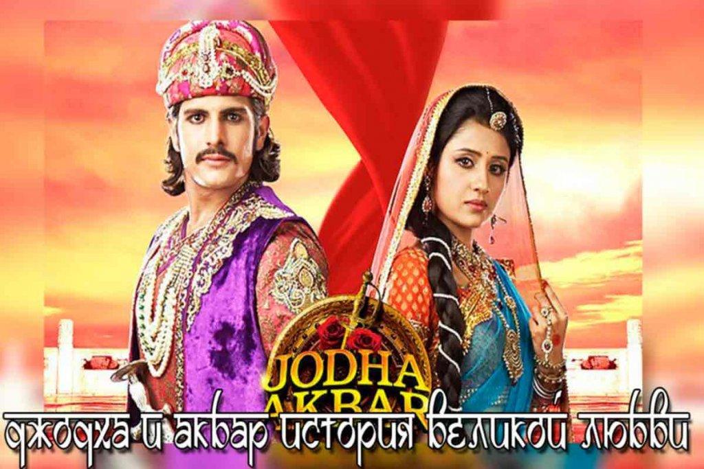 Одиночество индийский сериал смотреть онлайн на русском языке все серии подряд