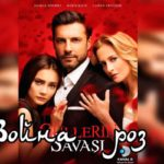 Война роз / Gullerin Savasi 2014 смотреть турецкий сериал все серии 1