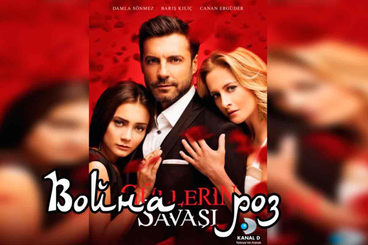 Война роз смотреть турецкий сериал все серии 1