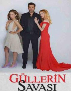 Война роз / Gullerin Savasi 2014