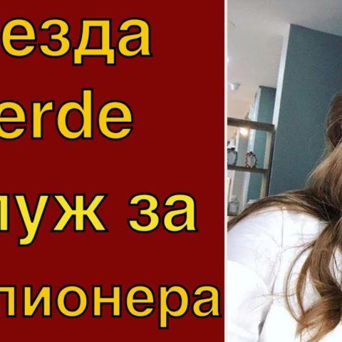 Анонсы и новости 71