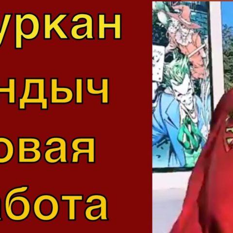 Анонсы и новости 55