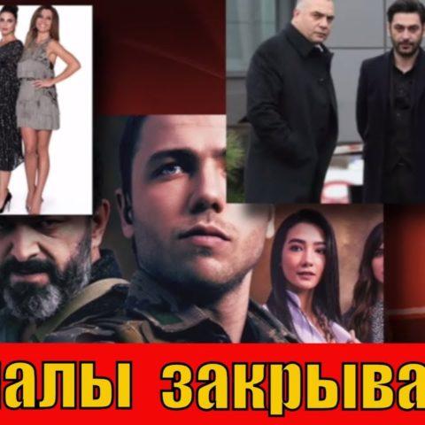 Анонсы и новости 53