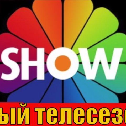 7 сериалов телеканала Show TV