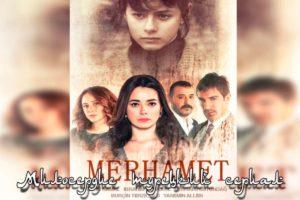 Милосердие турецкий сериал