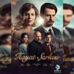 Песня жизни / Hayat Sarkisi 2013