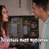 Рыбка-Эгейского-моря-смотреть-сериал-онлай4