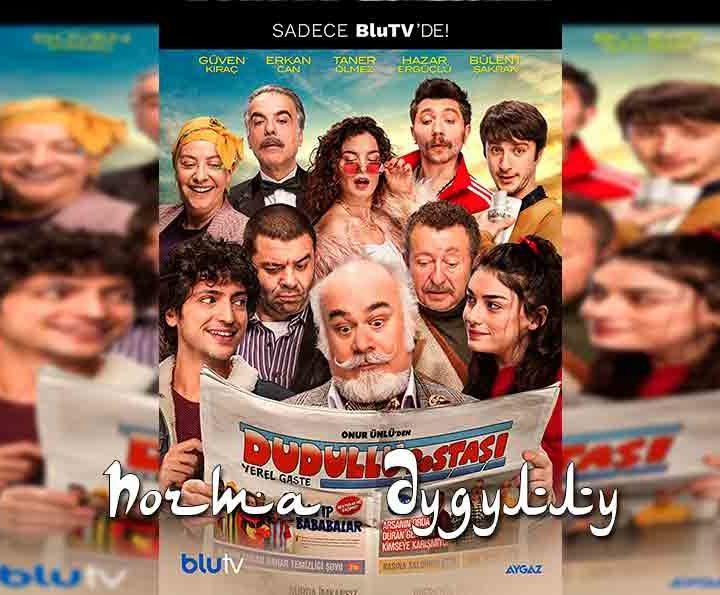 Почта Дудуллу смотреть турецкий сериал онлайн