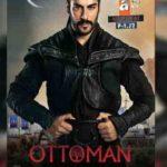 Основание Осман / Kurulus: Osman 2019 турецкий сериал смотреть онлайн 1