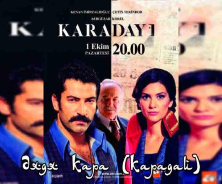 Дядя Кара (Карадай) турецкий сериал на русском онлайн