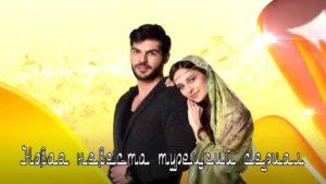 Новая невеста турецкий сериал