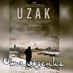 Отчуждение / Uzak 2002