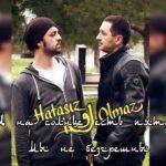 И на солнце есть пятна / Никто не безгрешен / Hatasiz Kul Olmaz 2014 турецкий сериал смотреть онлайн 1