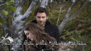 История одной любви турецкий сериал
