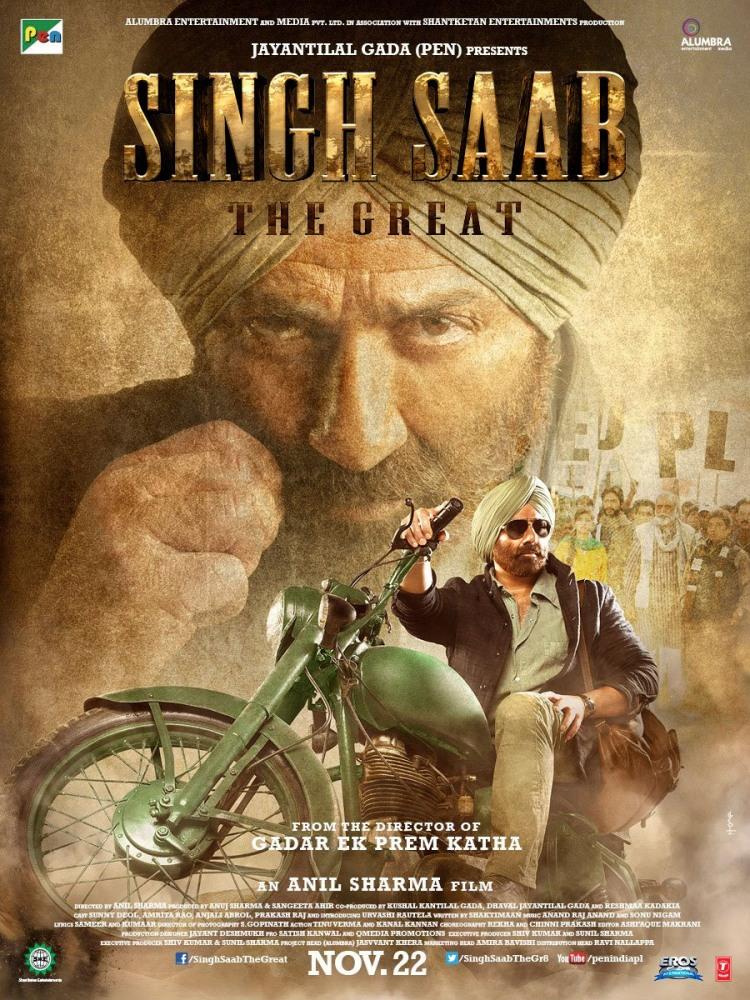 Великий Сингх Сахаб / Singh Saab the Great 2013 индийский фильм смотреть онлайн 1