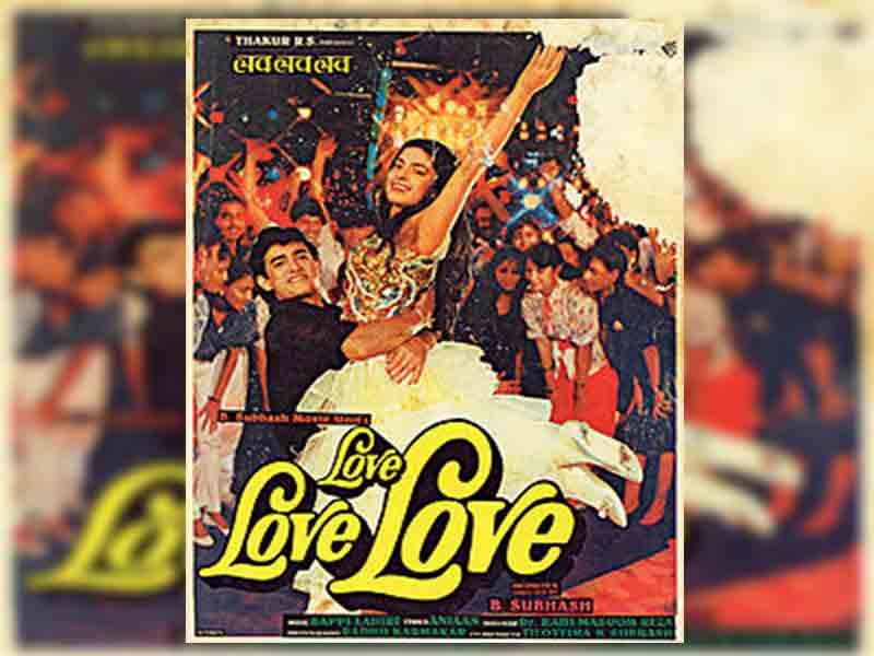 любовь любовь любовь