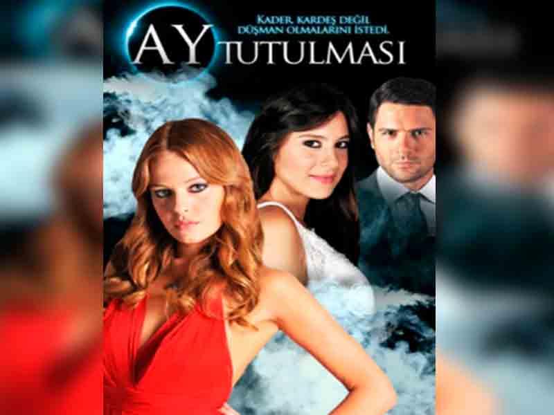 Лунное затмение (2011) турецкий сериал смотреть онлайн 1
