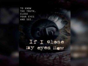 Если я сейчас закрою глаза