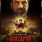 Мирзапур / Mirzapur 2018 индийский сериал на русском языке 1