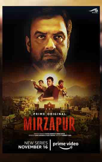 Мирзапур / Mirzapur 2018 индийский сериал на русском языке 12