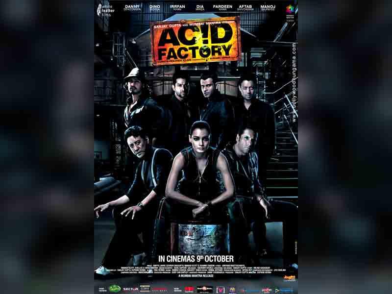 Заброшенная фабрика / Acid Factory 2009