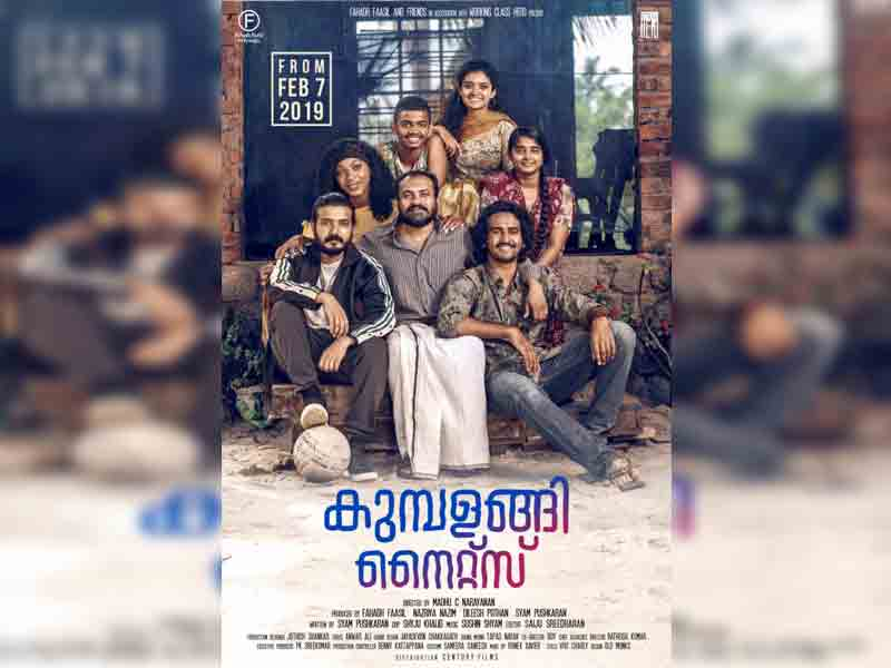 Ночи Кумбаланги / Kumbalangi Nights 2019