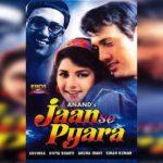 Жизнь прекрасна / Jaan Se Pyaara 1992