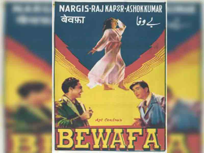 Душа / Bewafa 1952