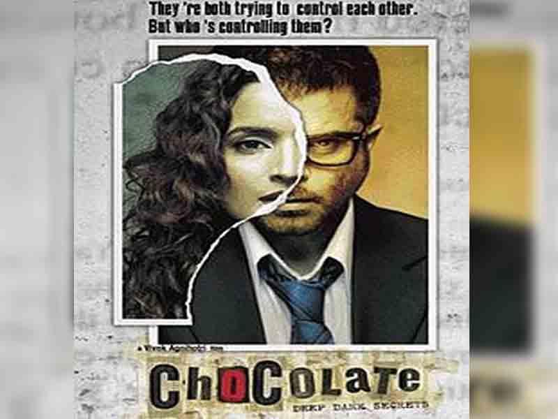 Загадочное исчезновение Chocolate: Deep Dark Secrets 2005