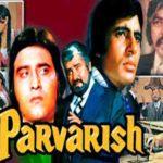 Воспитание / Parvarish 1977