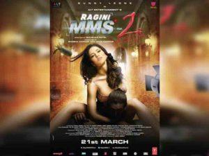 Последняя запись 2 / Ragini MMS 2