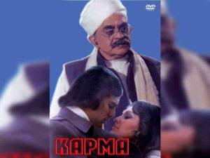 Карма / Karm 1977
