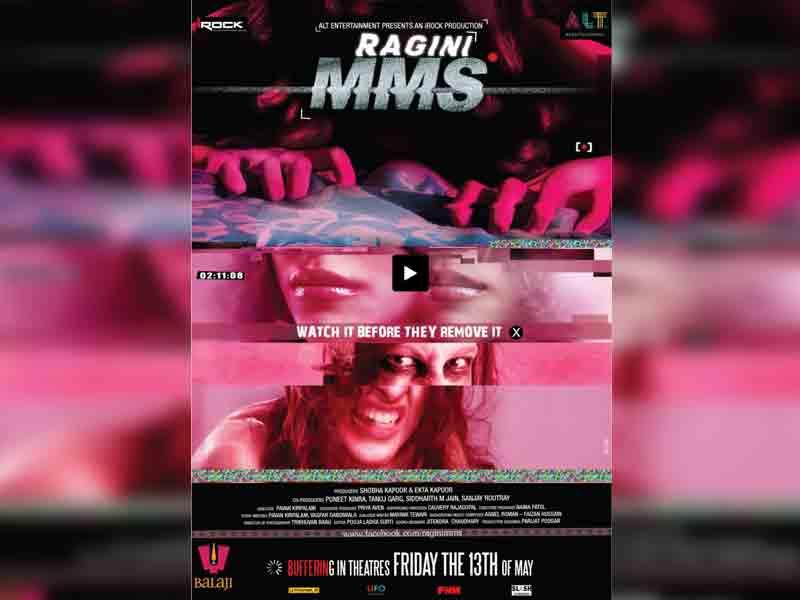 Последняя запись / Ragini MMS 2011