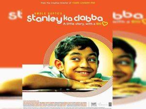 Стэнли / Stanley Ka Dabba 2011