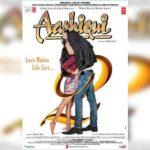 Жизнь во имя любви 2 / Aashiqui 2 индийская мелодрама 2013 смотреть онлайн 1