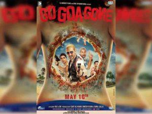 Иди, Гоа больше нет / Go Goa Gone 2013