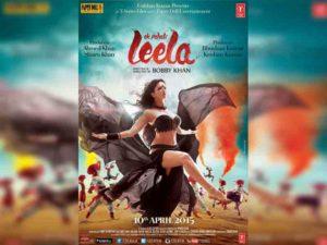 Лила / Ek Paheli Leela 2015