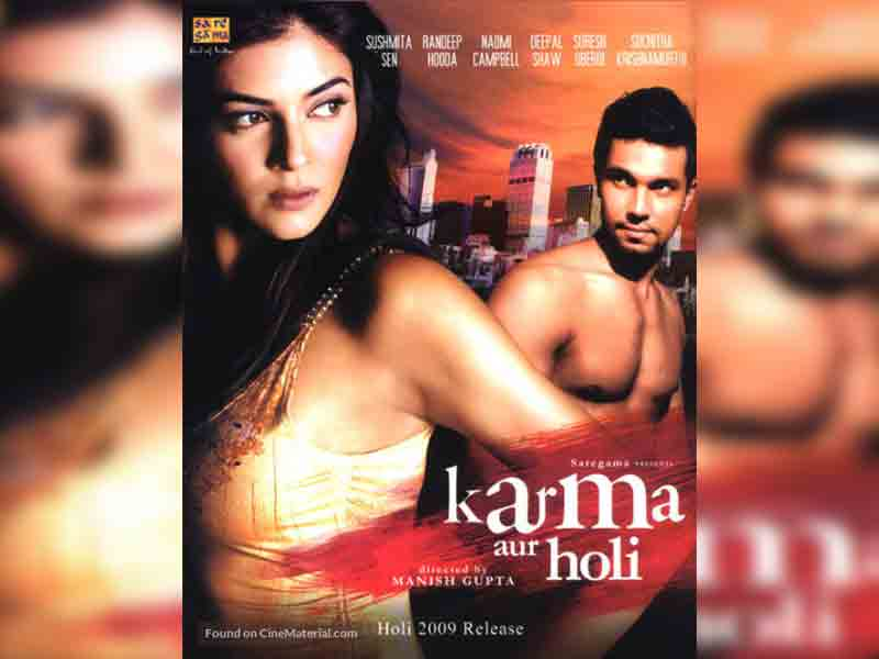 Карма / Karma, Confessions and Holi 2009