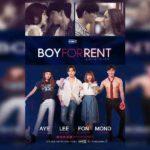 Парень в аренду / Boy For Rent 2019