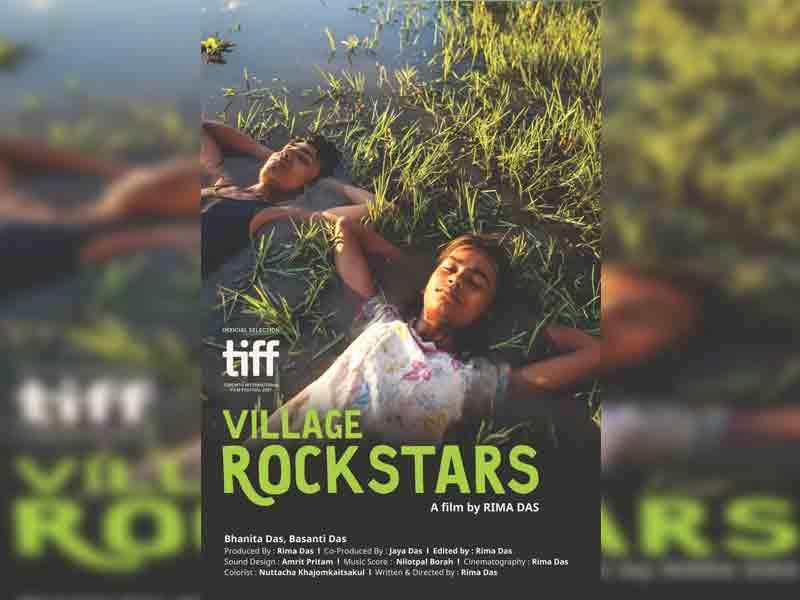 Деревенские рок-звёзды