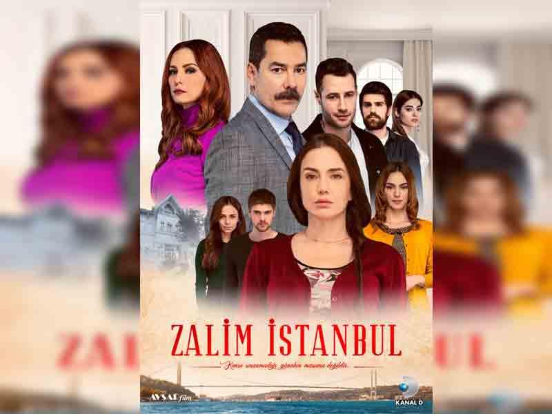 Жестокий Стамбул / Zalim Istanbul 2019