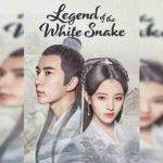 Легенда о Белой Змее