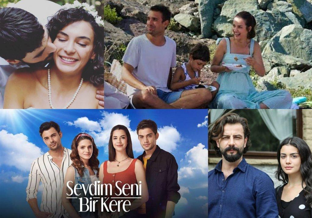турецкие сериалы 2019