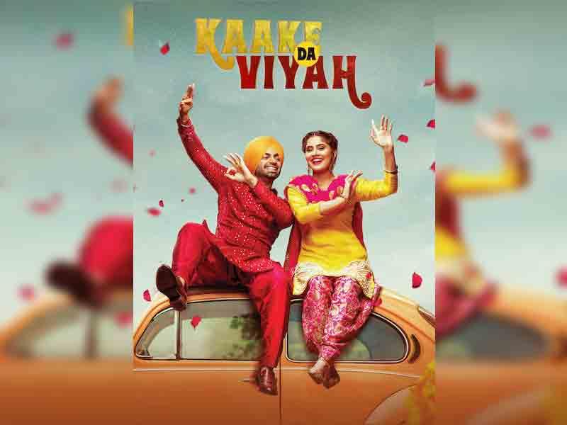 На ком жениться / Kaake Da Viyah 2019