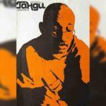 Ганди / Gandhi 1982