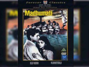 Мадхумати